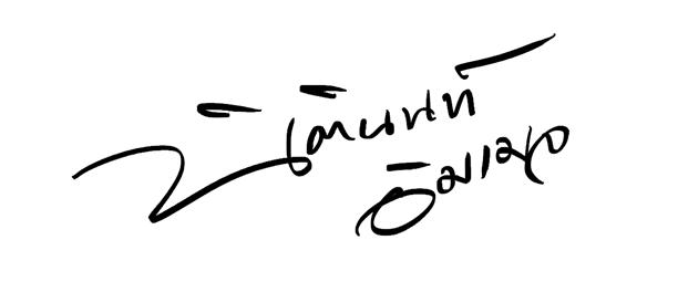 signaturethai