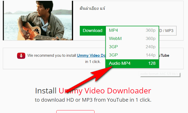 download m4a from youtube