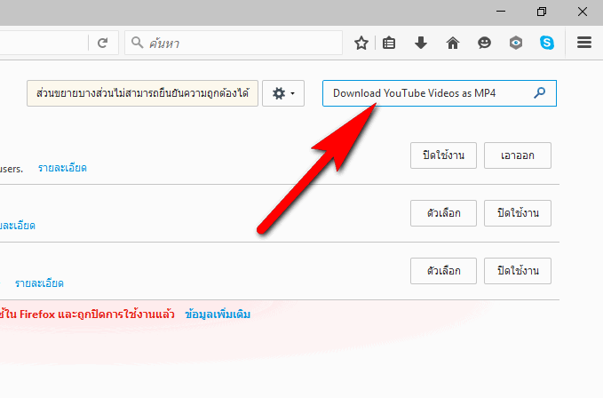 download youtube by firefox